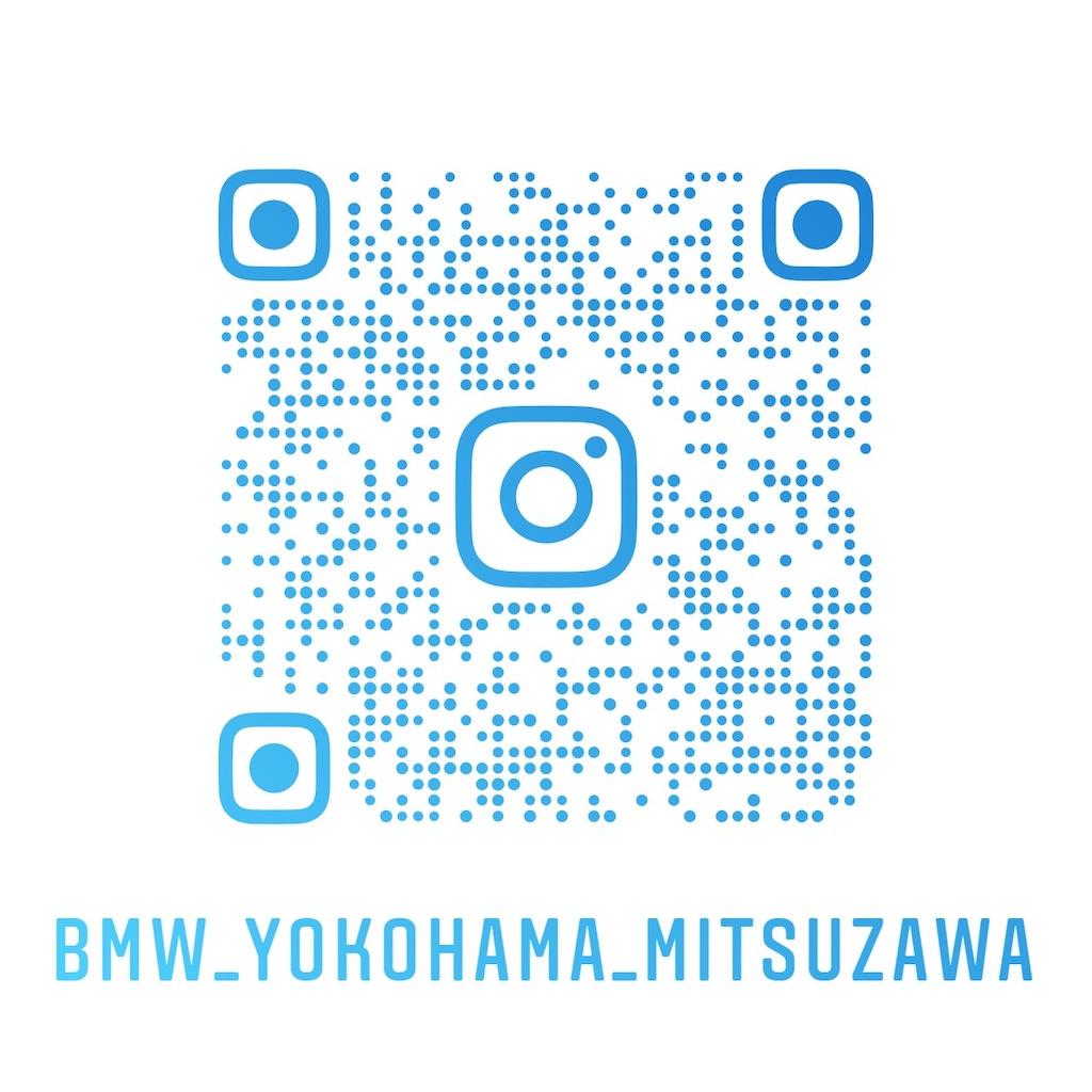 f:id:tomeiyokohama-bmw-mini:20210409110344j:image