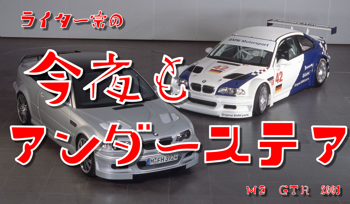 f:id:tomeiyokohama-bmw-mini:20210410122507j:plain