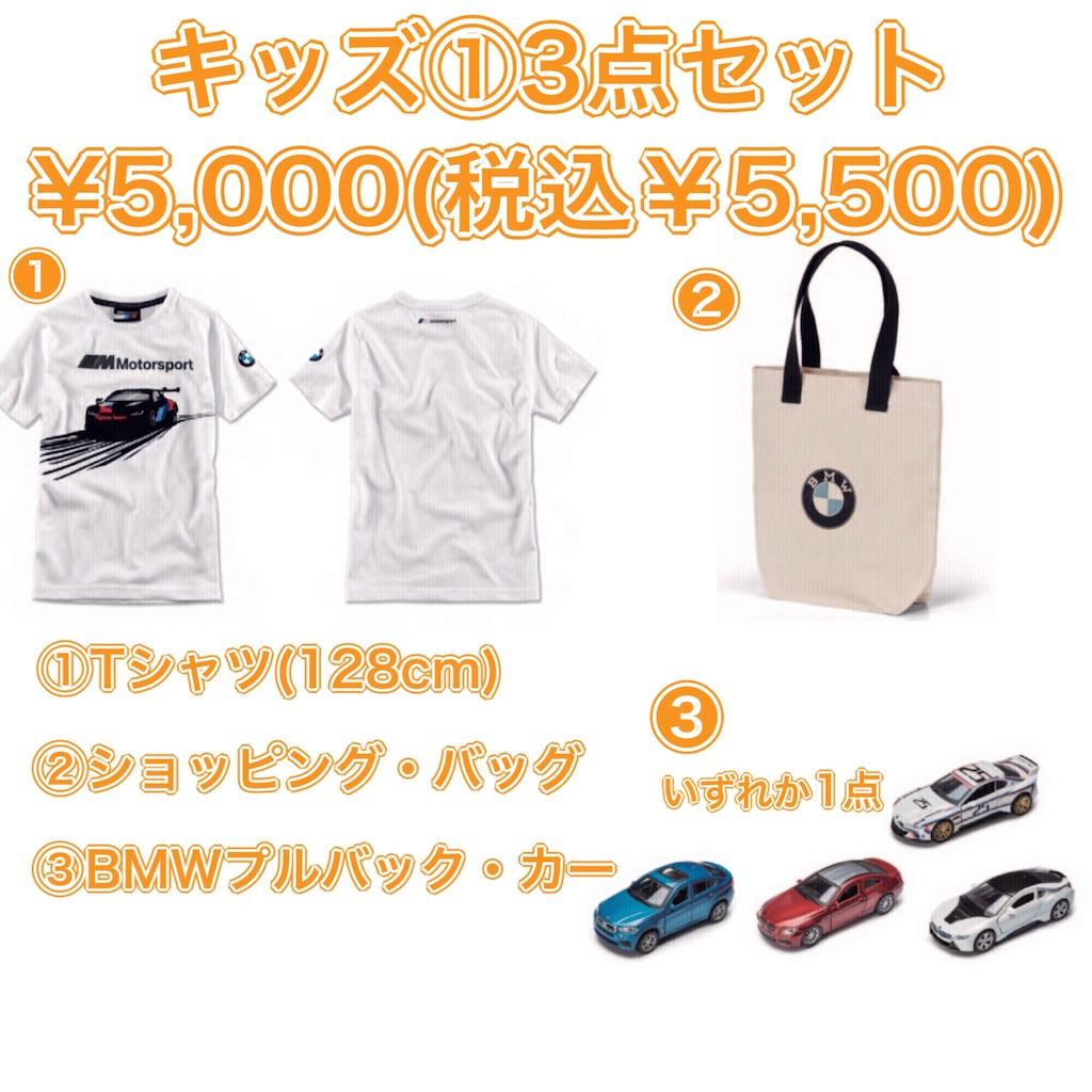 f:id:tomeiyokohama-bmw-mini:20210417084133j:image