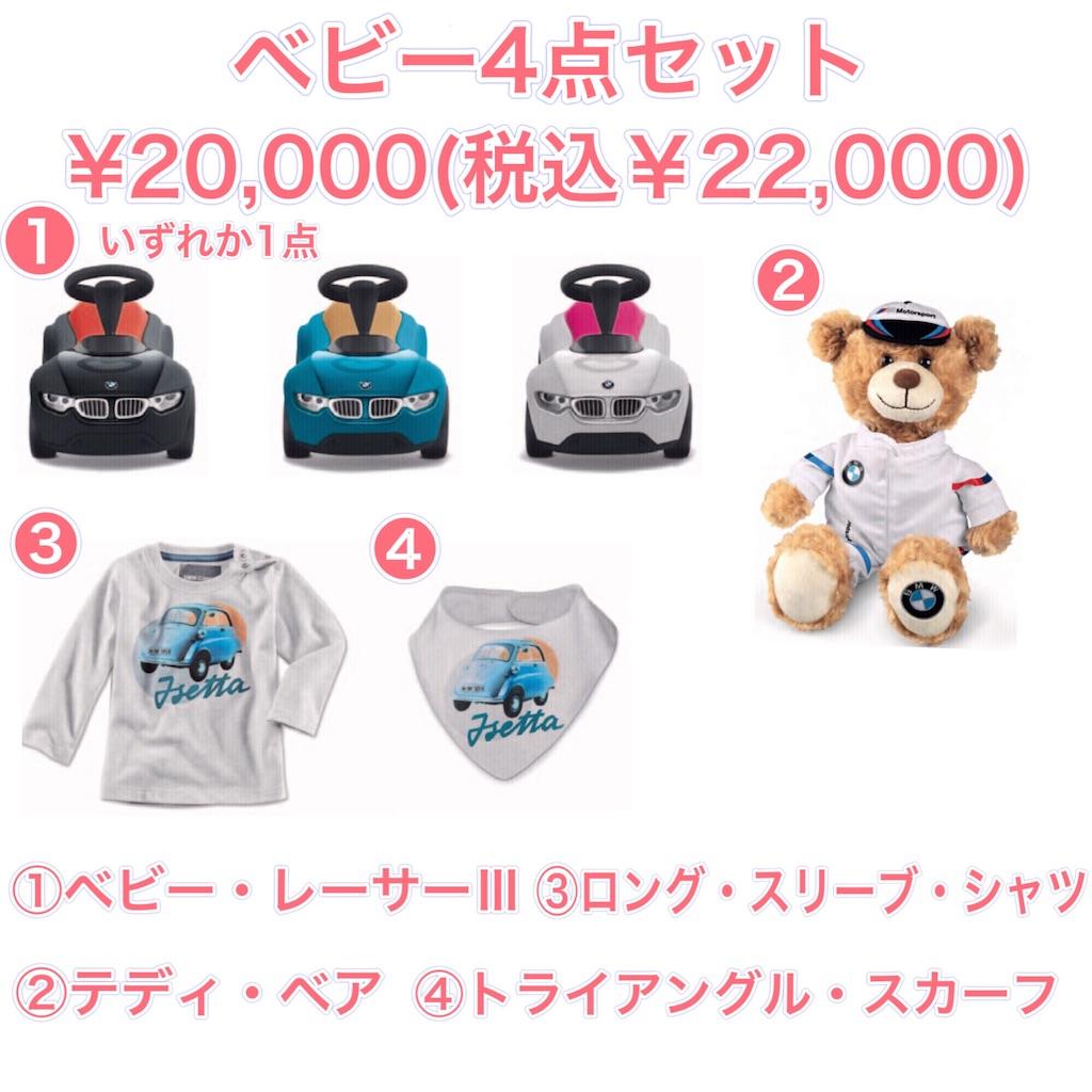 f:id:tomeiyokohama-bmw-mini:20210417084144j:image