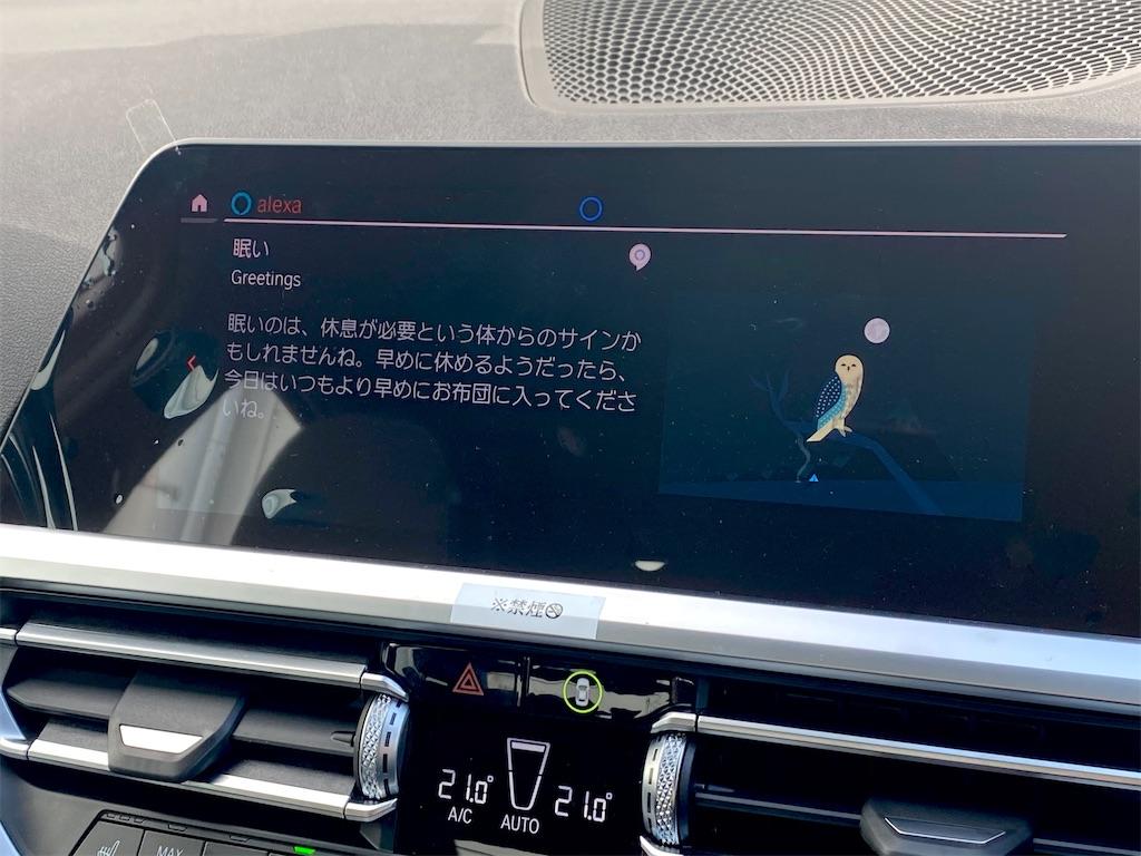 f:id:tomeiyokohama-bmw-mini:20210420153558j:image