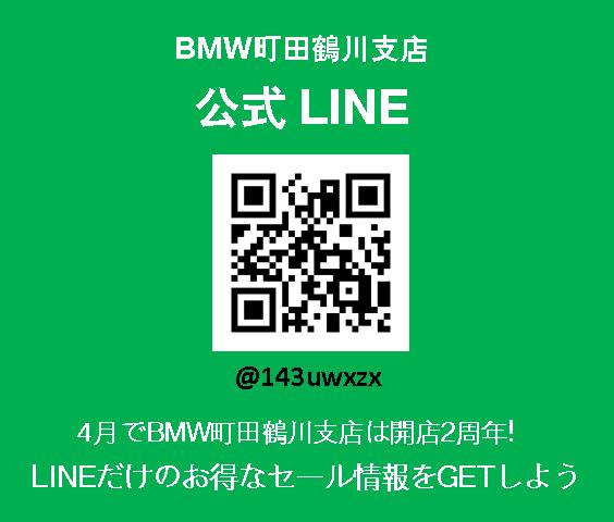 f:id:tomeiyokohama-bmw-mini:20210502175645p:plain