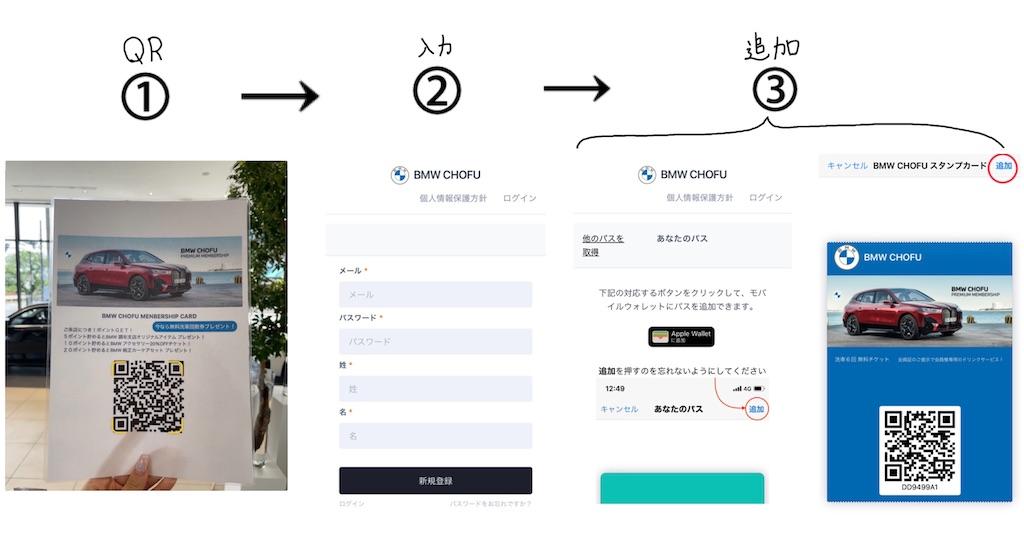 f:id:tomeiyokohama-bmw-mini:20210506142455j:image
