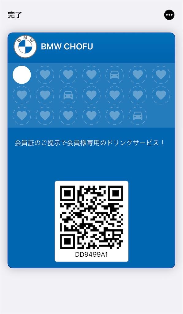 f:id:tomeiyokohama-bmw-mini:20210506142527j:image