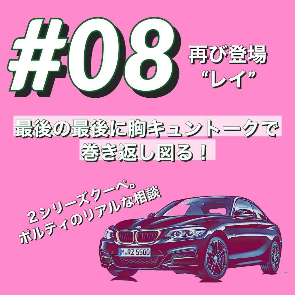 f:id:tomeiyokohama-bmw-mini:20210506142642p:image