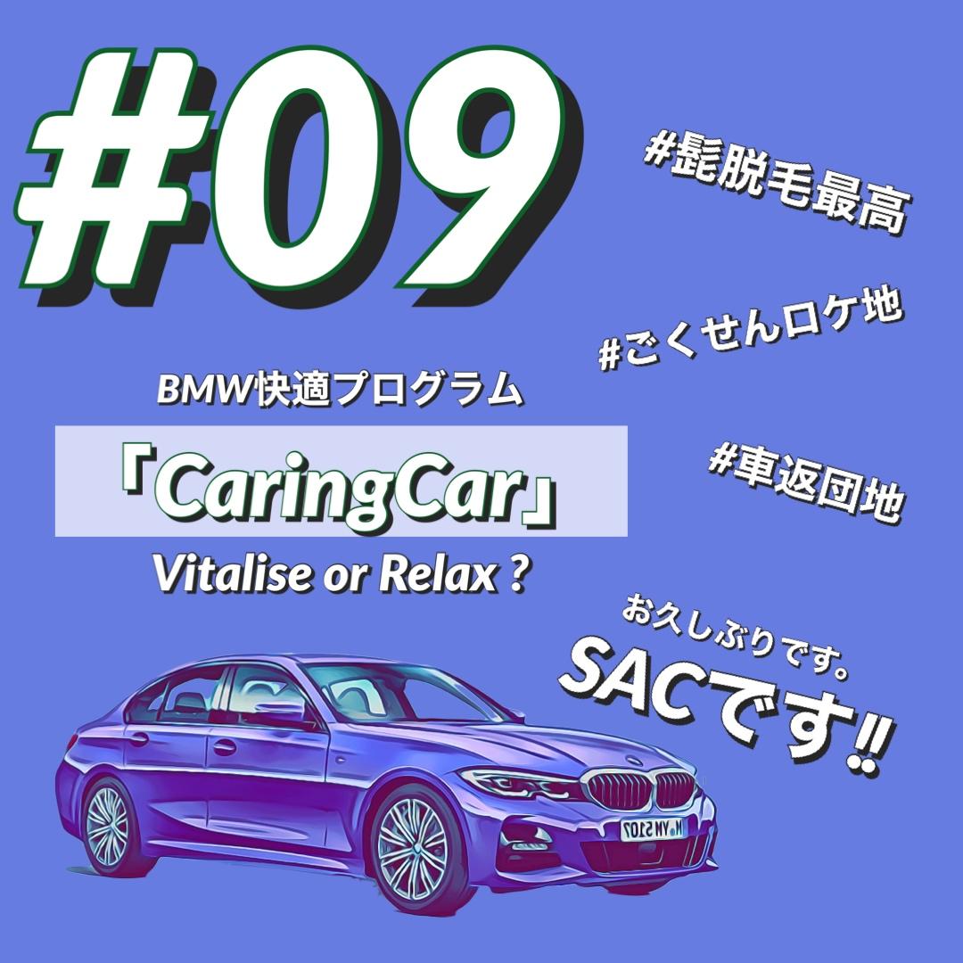f:id:tomeiyokohama-bmw-mini:20210510161742p:plain