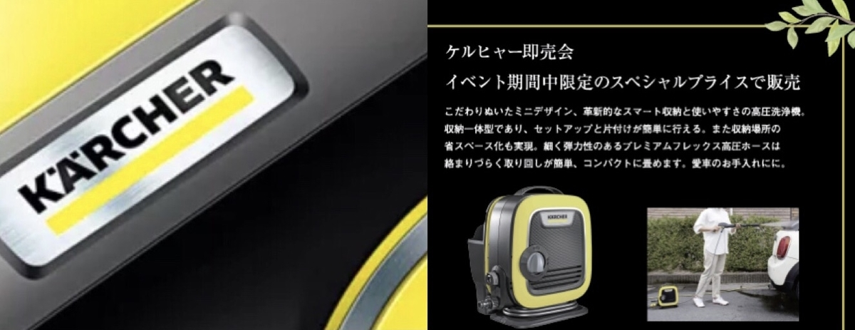 f:id:tomeiyokohama-bmw-mini:20210511160840j:plain