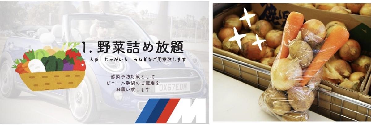 f:id:tomeiyokohama-bmw-mini:20210511161629j:plain
