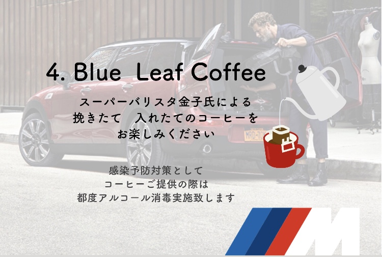 f:id:tomeiyokohama-bmw-mini:20210511161944p:plain