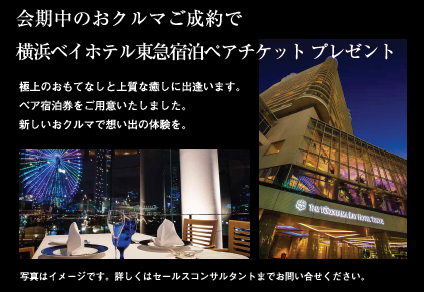 f:id:tomeiyokohama-bmw-mini:20210511162246p:plain
