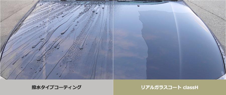 f:id:tomeiyokohama-bmw-mini:20210524120419p:plain