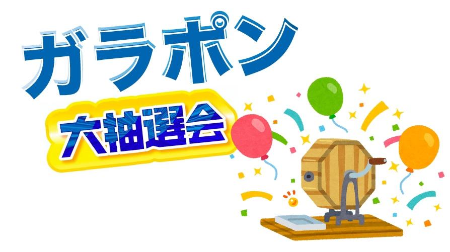 f:id:tomeiyokohama-bmw-mini:20210610143355p:plain