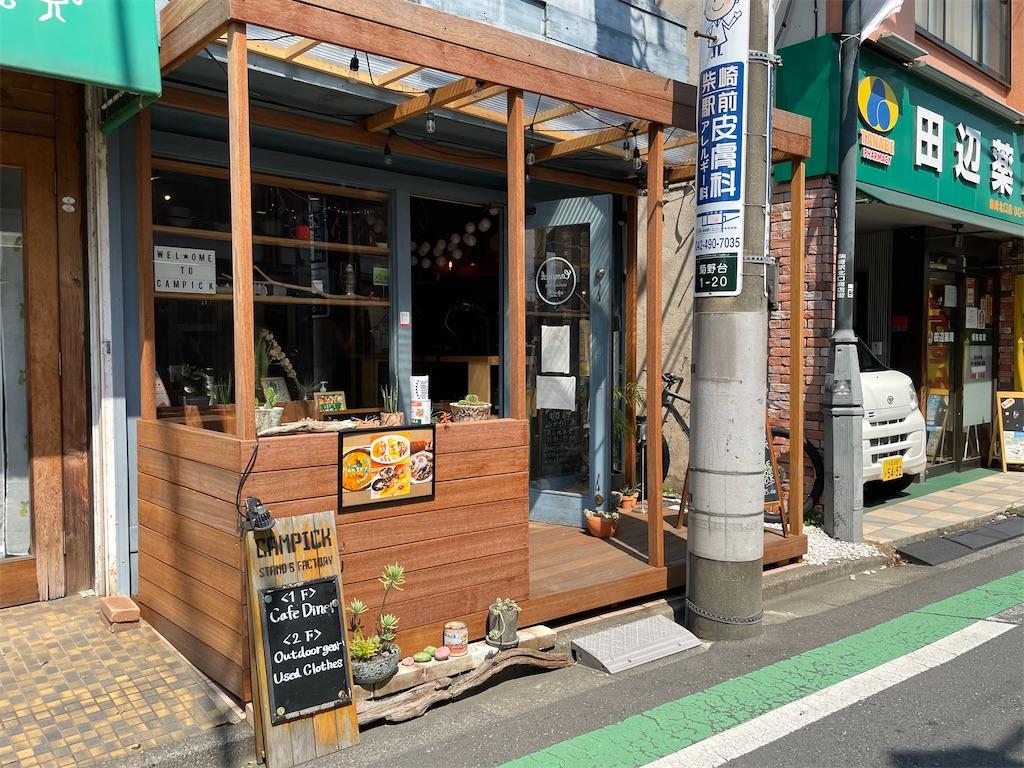 f:id:tomeiyokohama-bmw-mini:20210615182244j:image