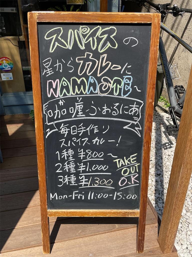 f:id:tomeiyokohama-bmw-mini:20210615182326j:image
