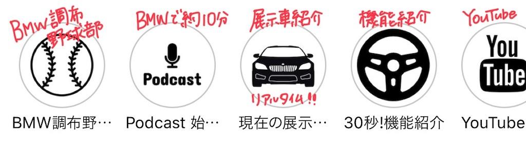 f:id:tomeiyokohama-bmw-mini:20210622155001j:image