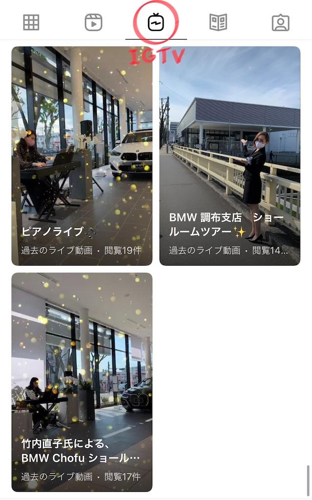 f:id:tomeiyokohama-bmw-mini:20210622155017j:image