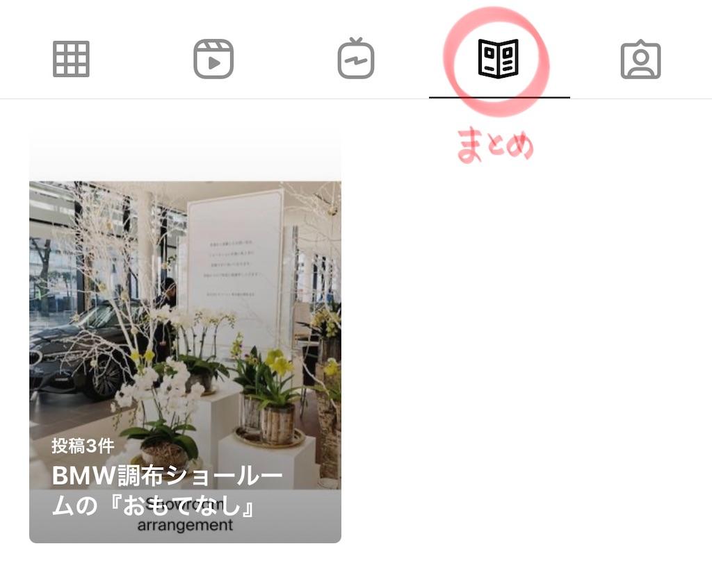 f:id:tomeiyokohama-bmw-mini:20210624113958j:image