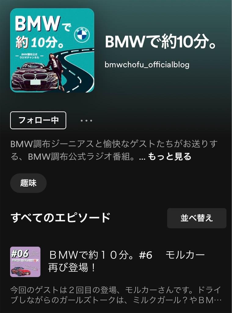 f:id:tomeiyokohama-bmw-mini:20210624114332j:image
