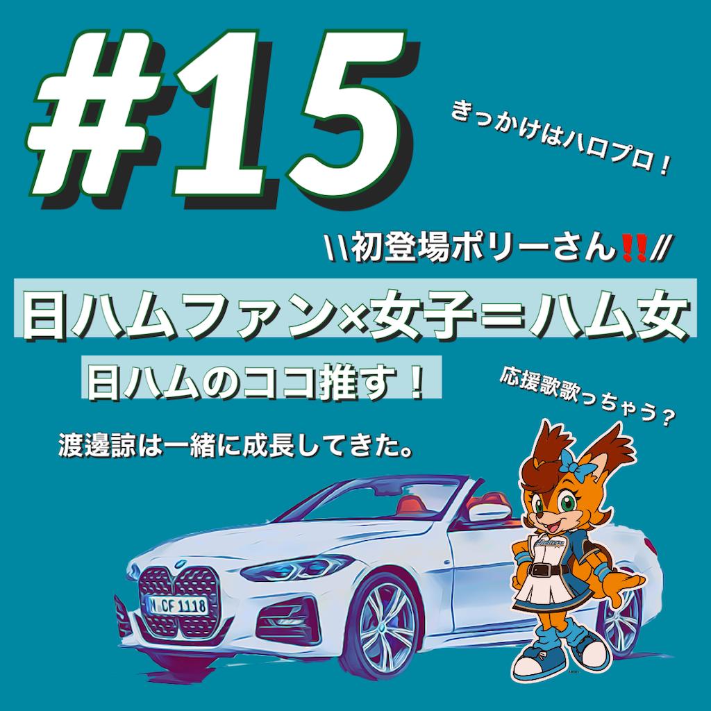 f:id:tomeiyokohama-bmw-mini:20210624114831p:image