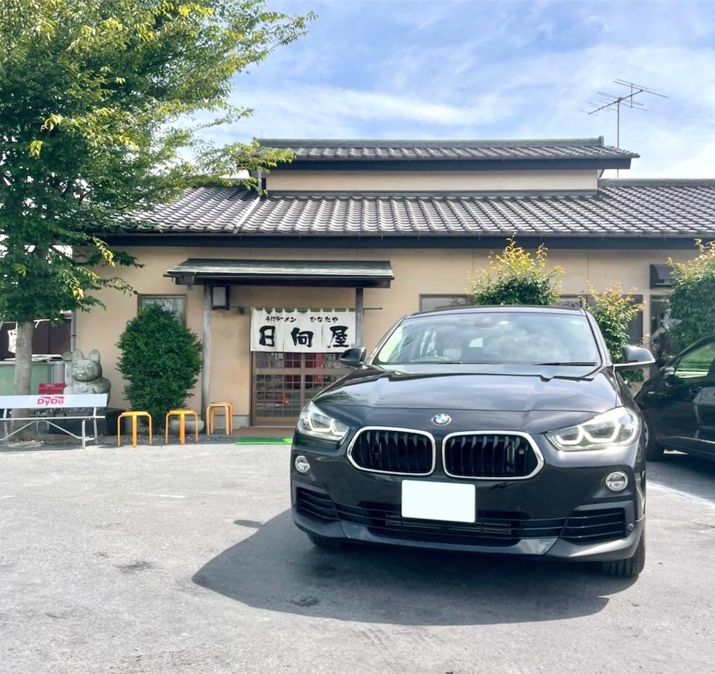 f:id:tomeiyokohama-bmw-mini:20210701134023j:image