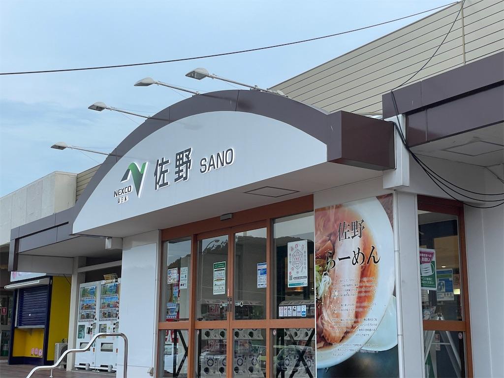 f:id:tomeiyokohama-bmw-mini:20210701173248j:image