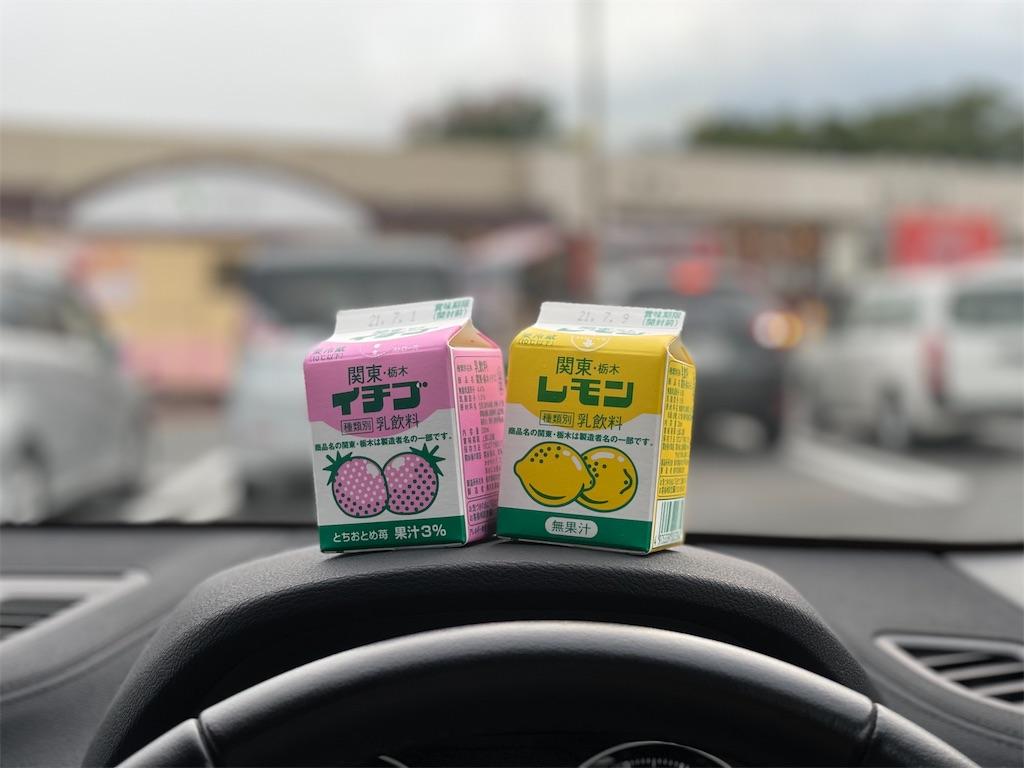 f:id:tomeiyokohama-bmw-mini:20210701173302j:image