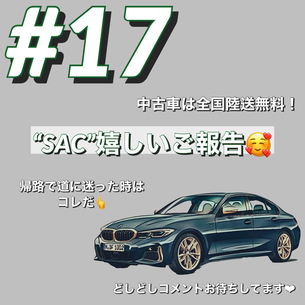 f:id:tomeiyokohama-bmw-mini:20210705153851p:image