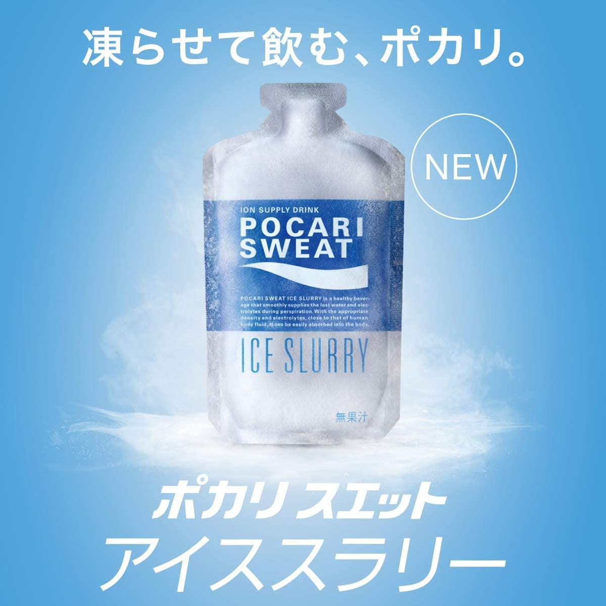 f:id:tomeiyokohama-bmw-mini:20210713113927j:plain