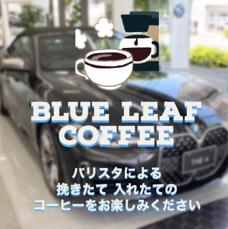 f:id:tomeiyokohama-bmw-mini:20210720094716p:plain