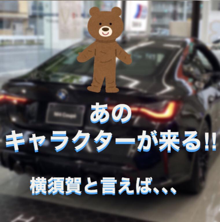 f:id:tomeiyokohama-bmw-mini:20210720094838p:plain
