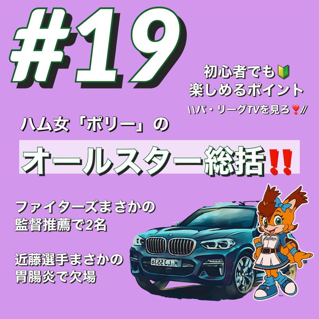 f:id:tomeiyokohama-bmw-mini:20210720131028p:image
