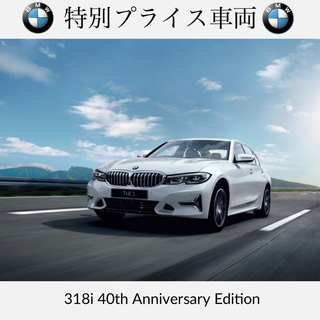 f:id:tomeiyokohama-bmw-mini:20210722161203p:plain