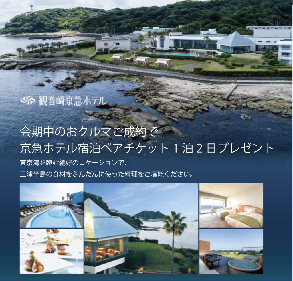 f:id:tomeiyokohama-bmw-mini:20210722161305p:plain