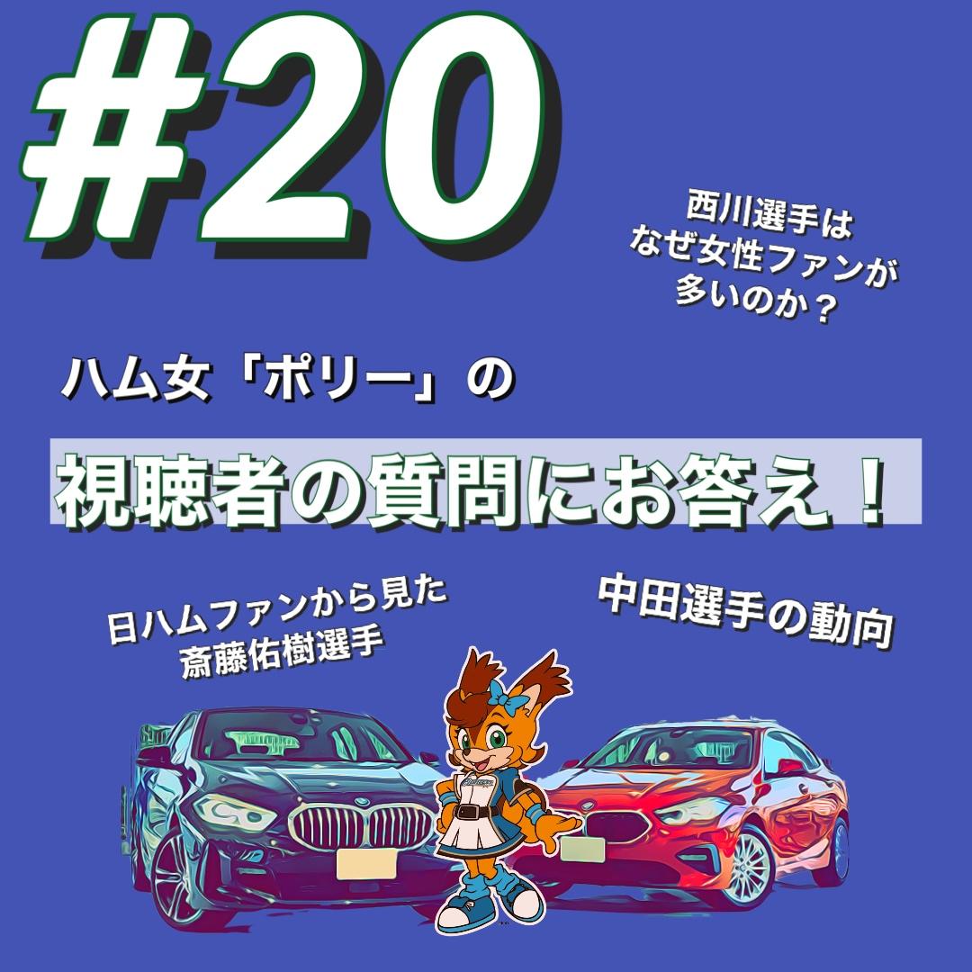 f:id:tomeiyokohama-bmw-mini:20210729155702p:plain