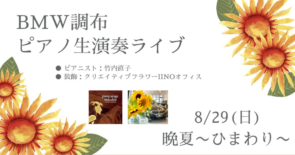 f:id:tomeiyokohama-bmw-mini:20210823163336p:image