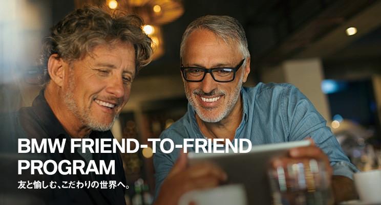 f:id:tomeiyokohama-bmw-mini:20210831195353j:plain