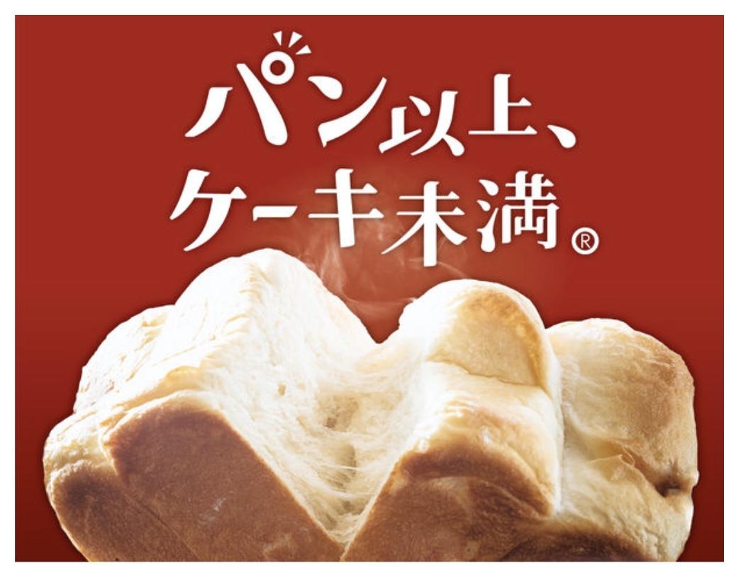f:id:tomeiyokohama-bmw-mini:20210914164510p:plain
