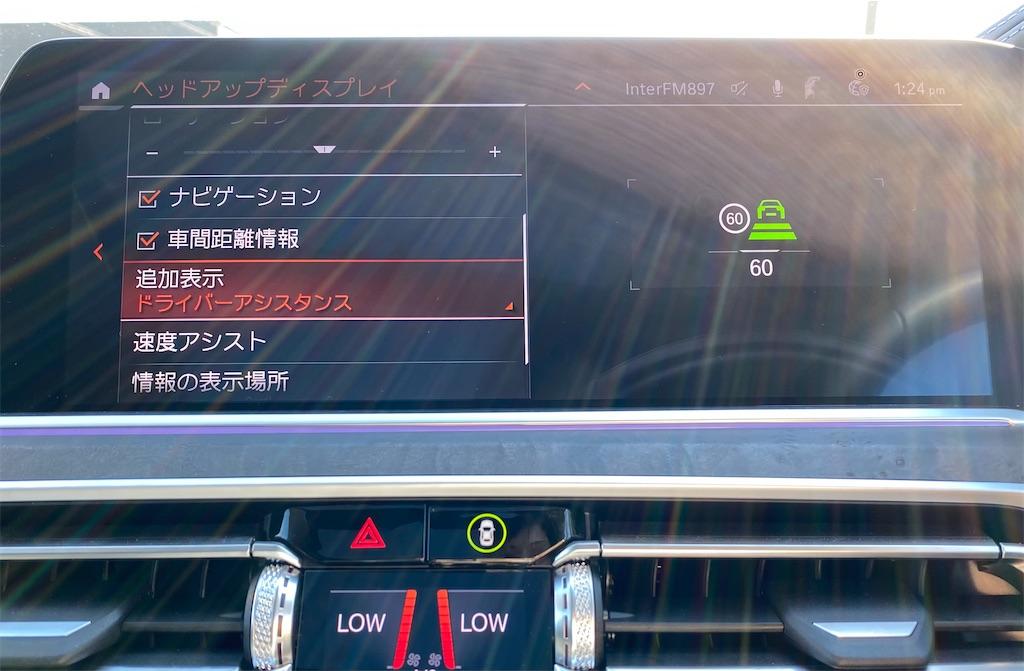 f:id:tomeiyokohama-bmw-mini:20210920142441j:image