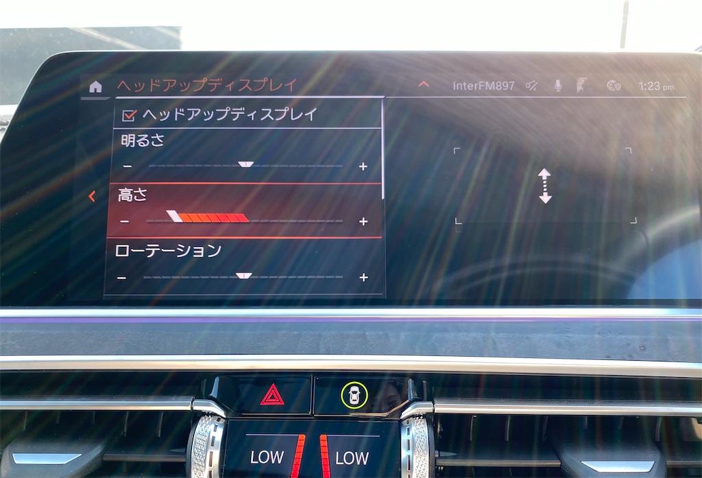 f:id:tomeiyokohama-bmw-mini:20210920142458j:image