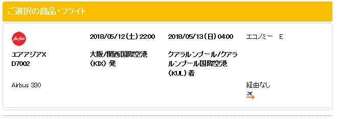 f:id:tomekichisfc:20171206085106j:plain