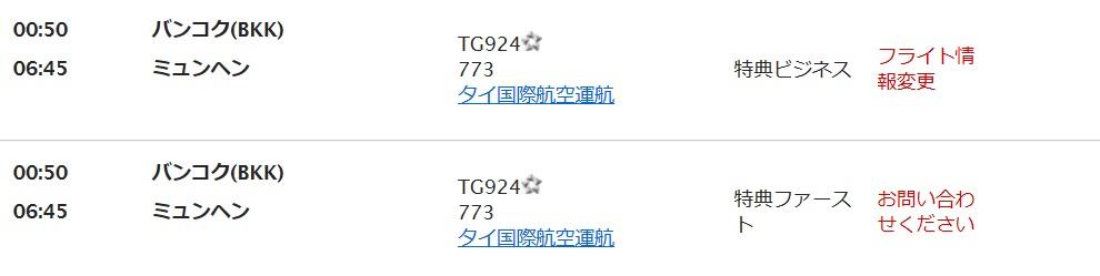 f:id:tomekichisfc:20180910133706j:plain
