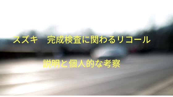 f:id:tomen1001:20190501224445p:plain