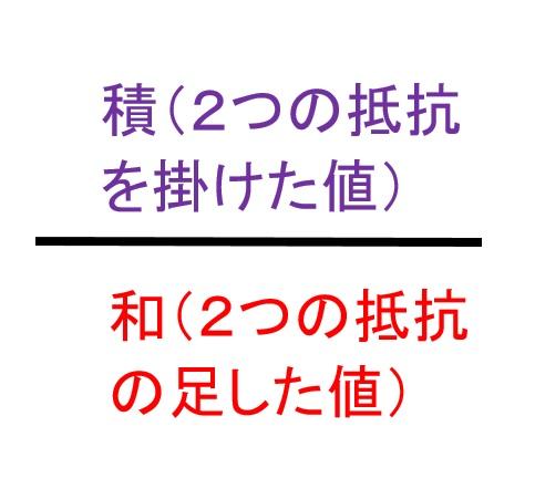 f:id:tomen1001:20191008133158j:plain