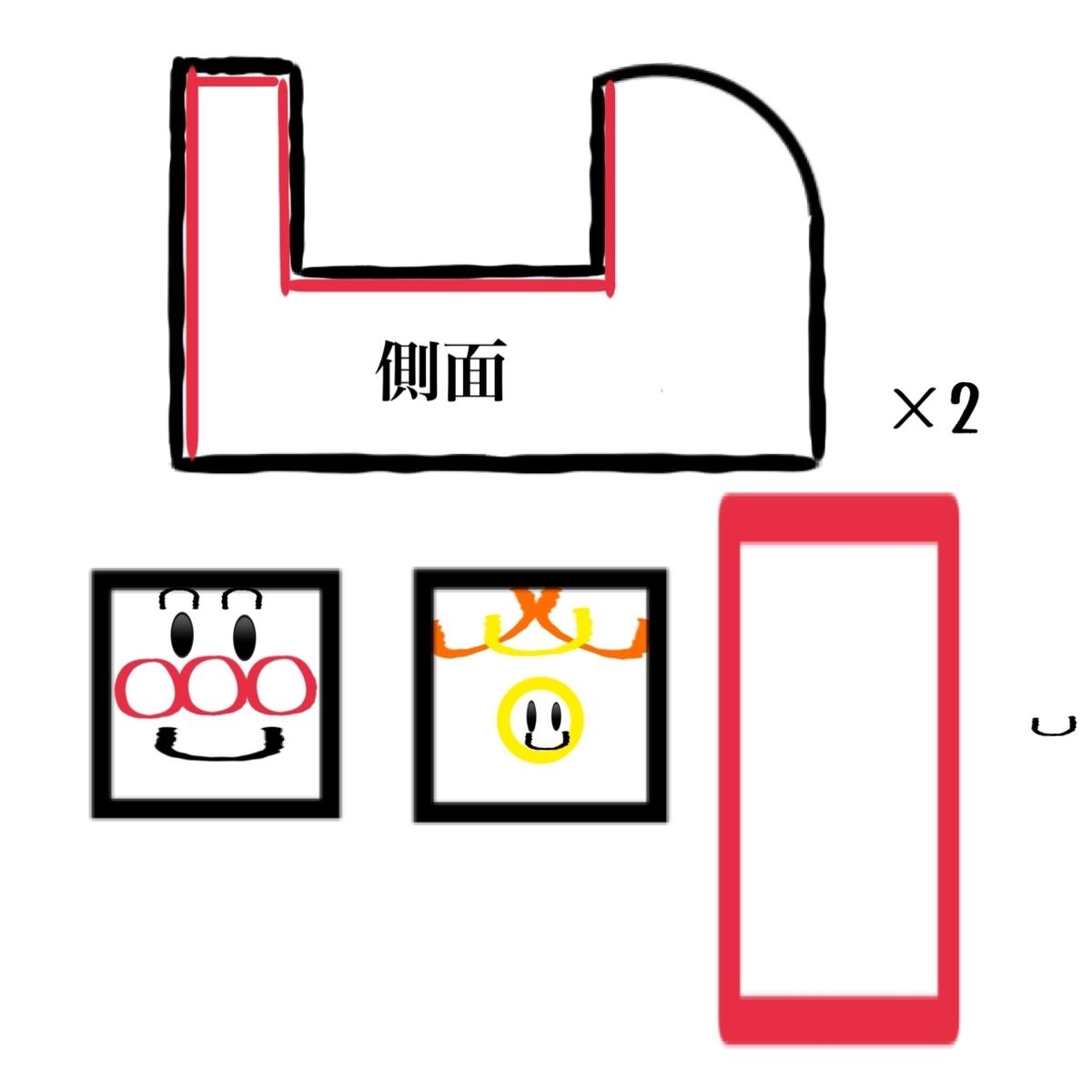 f:id:tomen1001:20191102015952j:plain