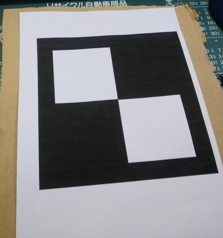 f:id:tomen1001:20200131141807j:plain