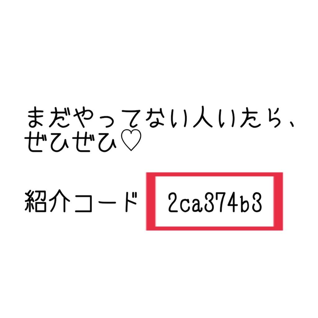 f:id:tomen1001:20200229223339j:image