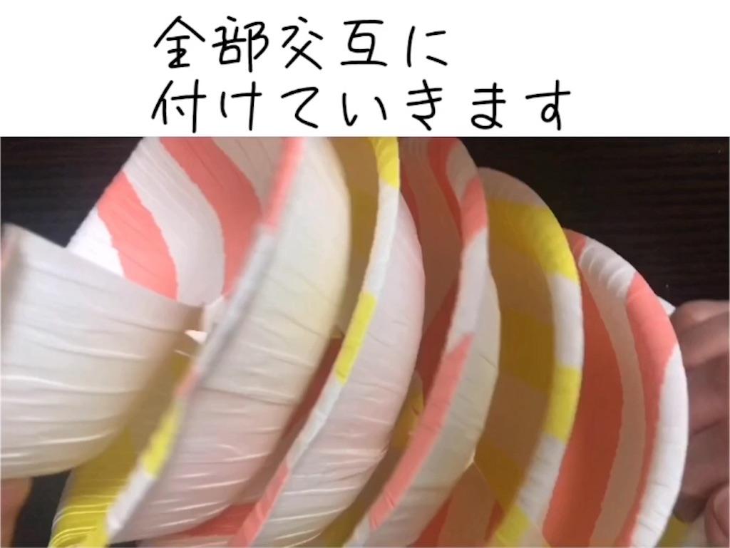 f:id:tomen1001:20200324132015j:image
