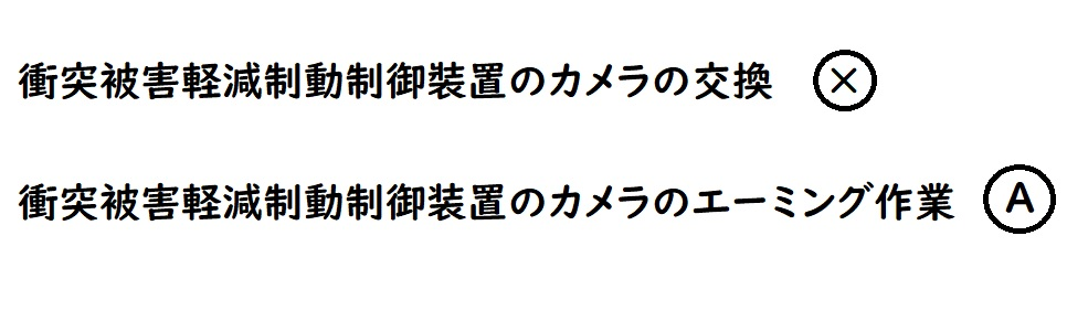 f:id:tomen1001:20200703232548j:plain