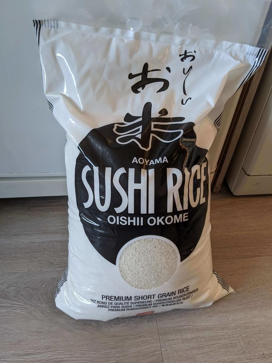 ロンドンおいしいお米のイメージ