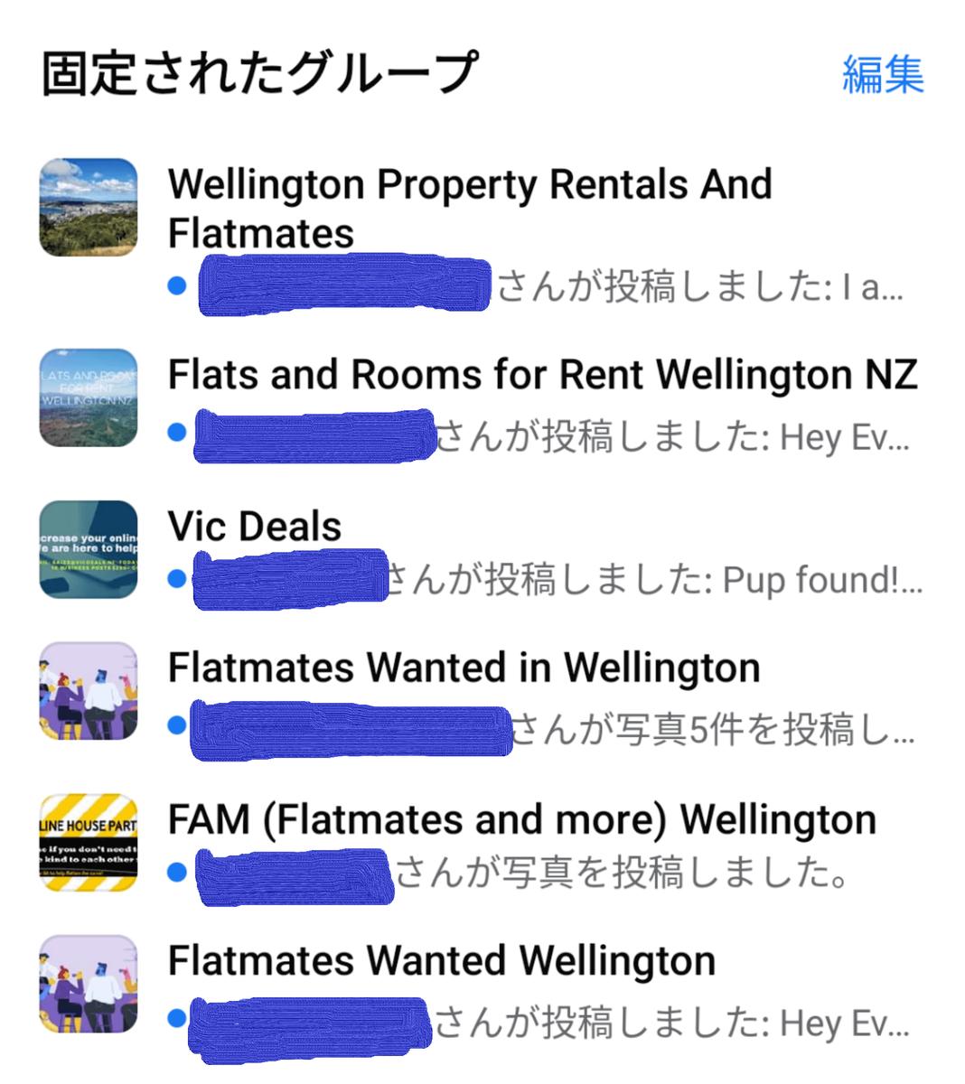 ニュージーランド家探しグループのイメージ